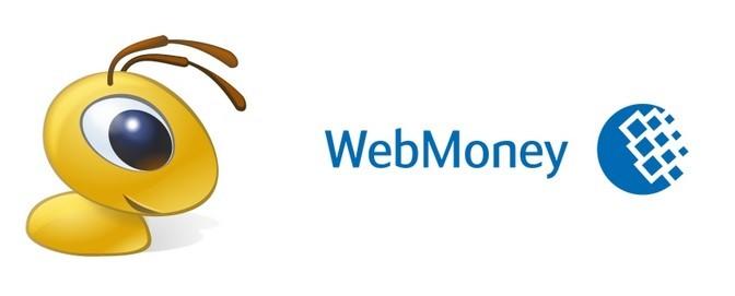 вебмани алиэкспресс