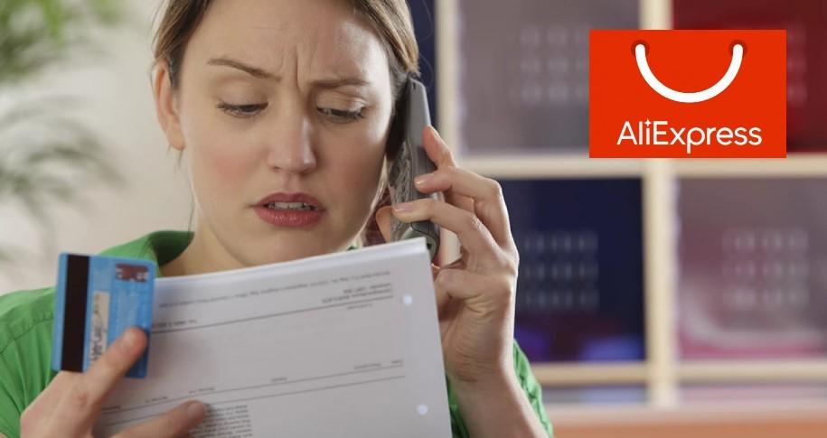 Ошибки на Aliexpress при оплате заказа