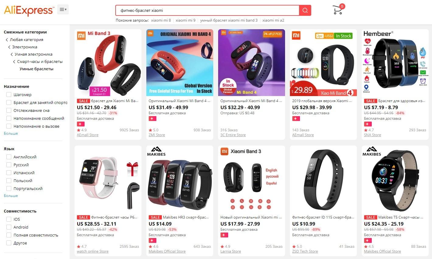 фитнес-браслет фирмы Xiaomi