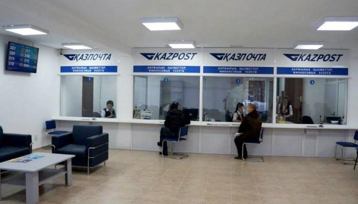 услуги почты Казахстана